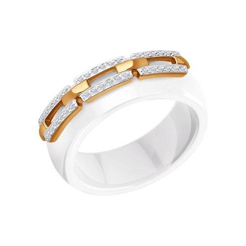 Кольцо из керамики с золотом и бриллиантами
