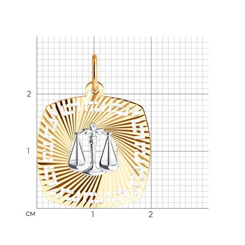 Подвеска «Знак зодиака Весы» (031640) - фото №2