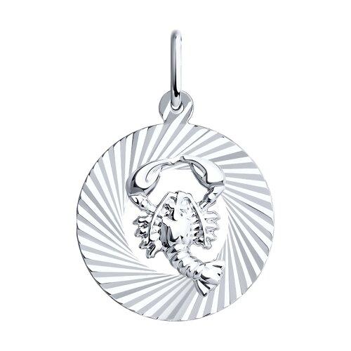 Подвеска «Знак зодиака Рак» из серебра