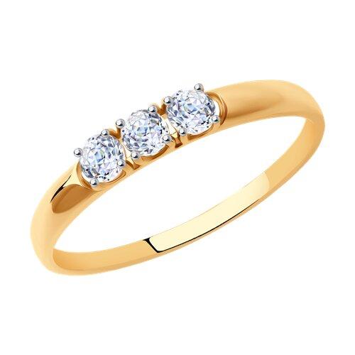 Кольцо из золота со Swarovski Zirconia (81010283) - фото