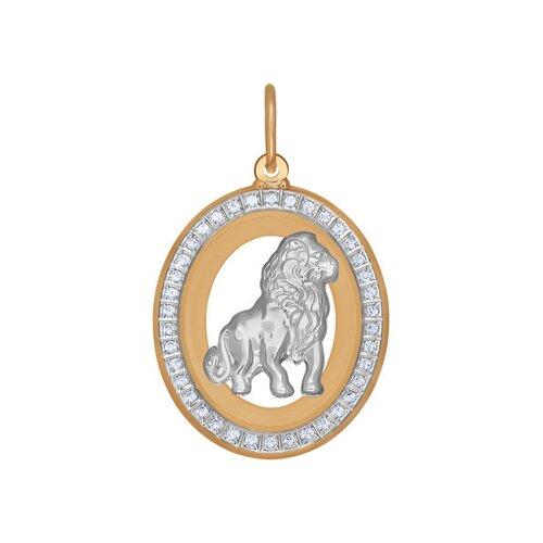 Подвеска знак зодиака Лев из комбинированного золота с фианитами